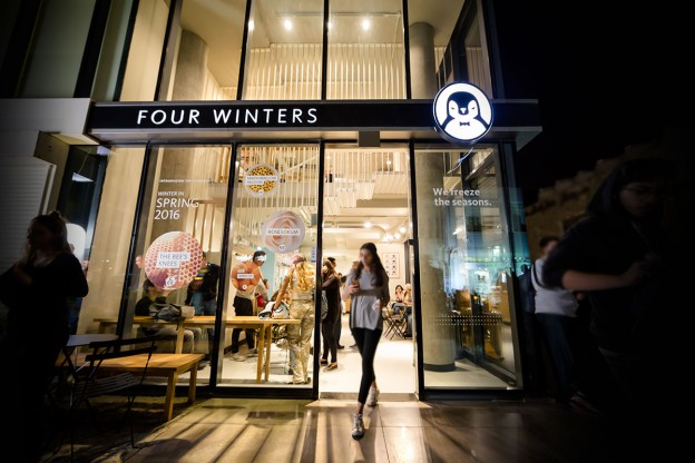 Four Winters Abdoun Store Design