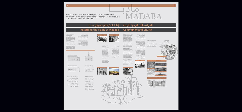 Madaba2
