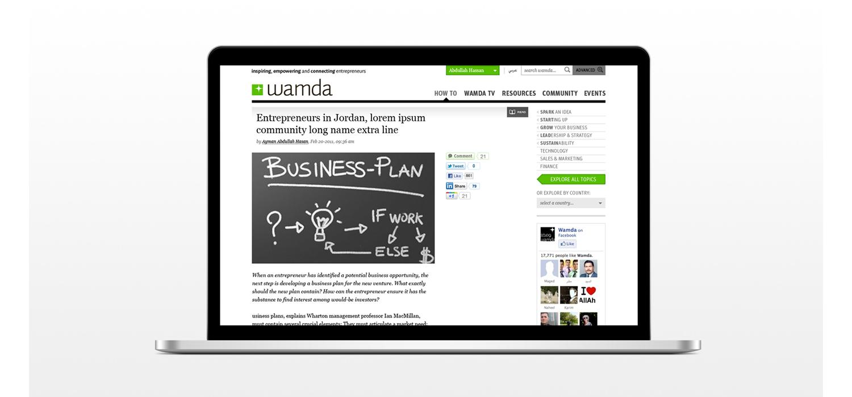 wamda-website8