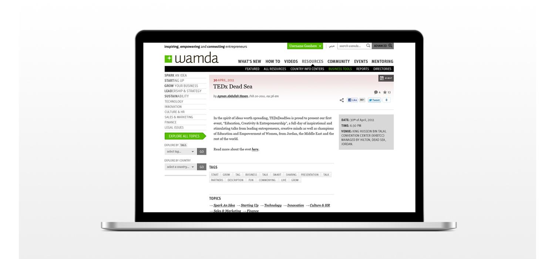 wamda-website9