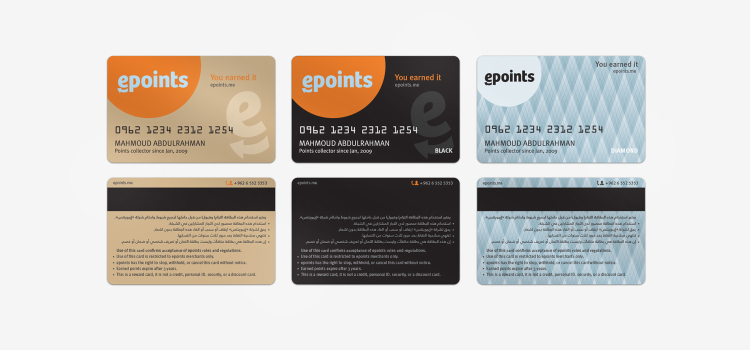 3-epoints_cards