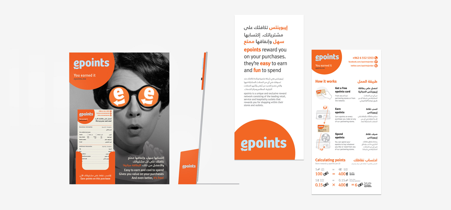 4-epoints_stand