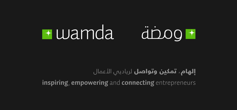 wamda-branding2b