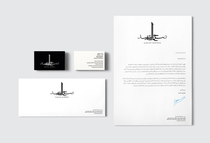 Stationery-02