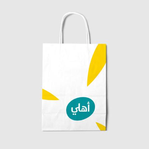 3_Bags2